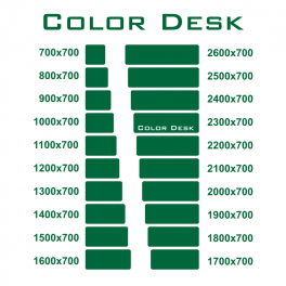 Столешница 1200х700 мм прямоугольная со скругленными углами для письменного стола