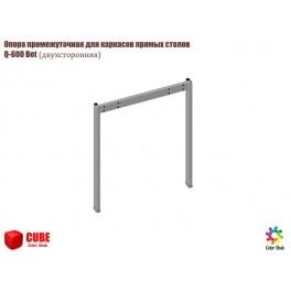 Опора металлокаркаса Q-600 Bet (двухсторонняя)